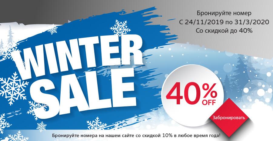 Refael Web Banner winter sale december RU@2x 100 Акции